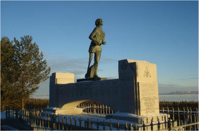 Terry Fox Monument Travel and tours Thunder Bay Ontario Picture