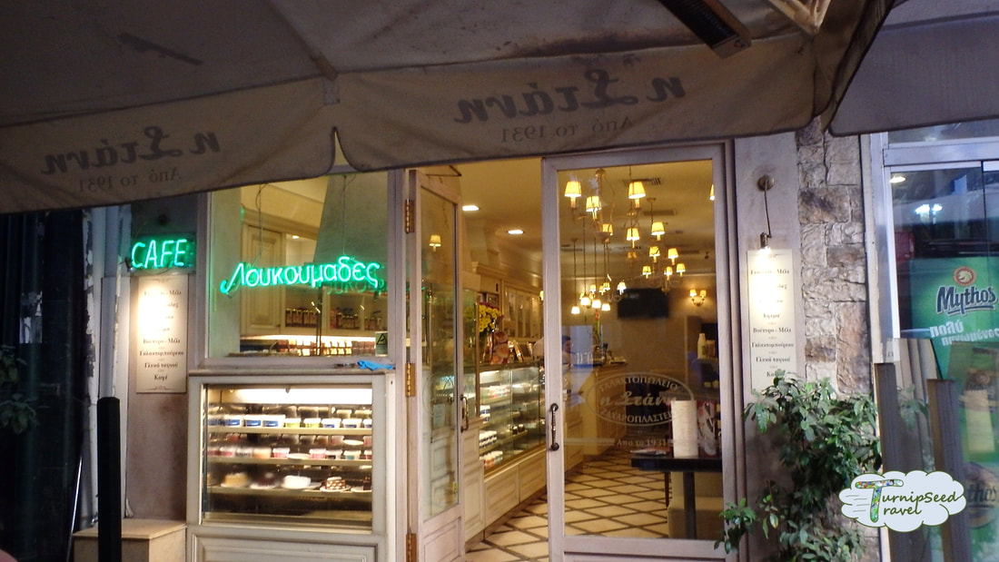 Stani milk shop in Athens Picture
